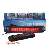نمایشگر متحرک LED